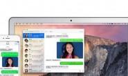 科普:怎样在Mac和iPad上发送普通短信?