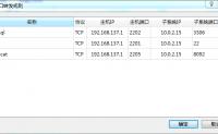 VirtualBox下centOS配置tomcat
