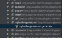 Mybatis Generator的使用总结