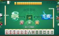 开源棋牌游戏-贝密游戏 beimi